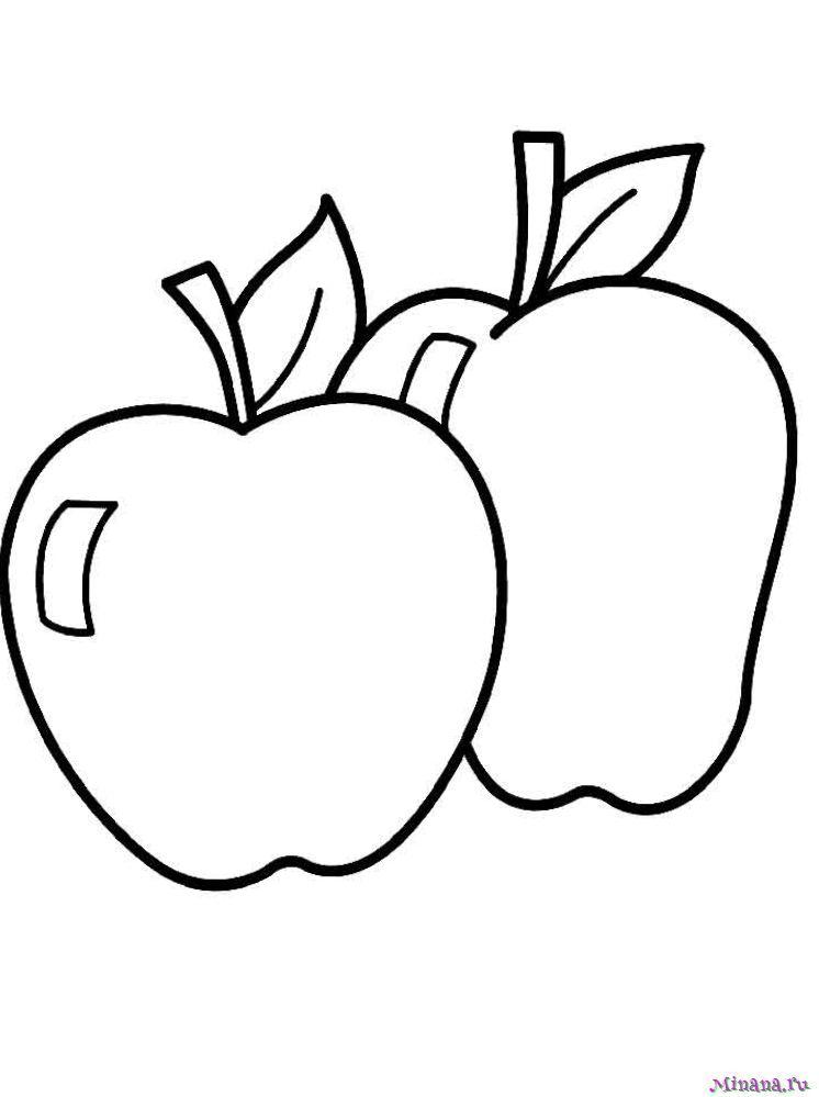 Раскраска два яблока