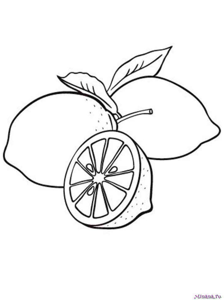 Раскраска лимон 3