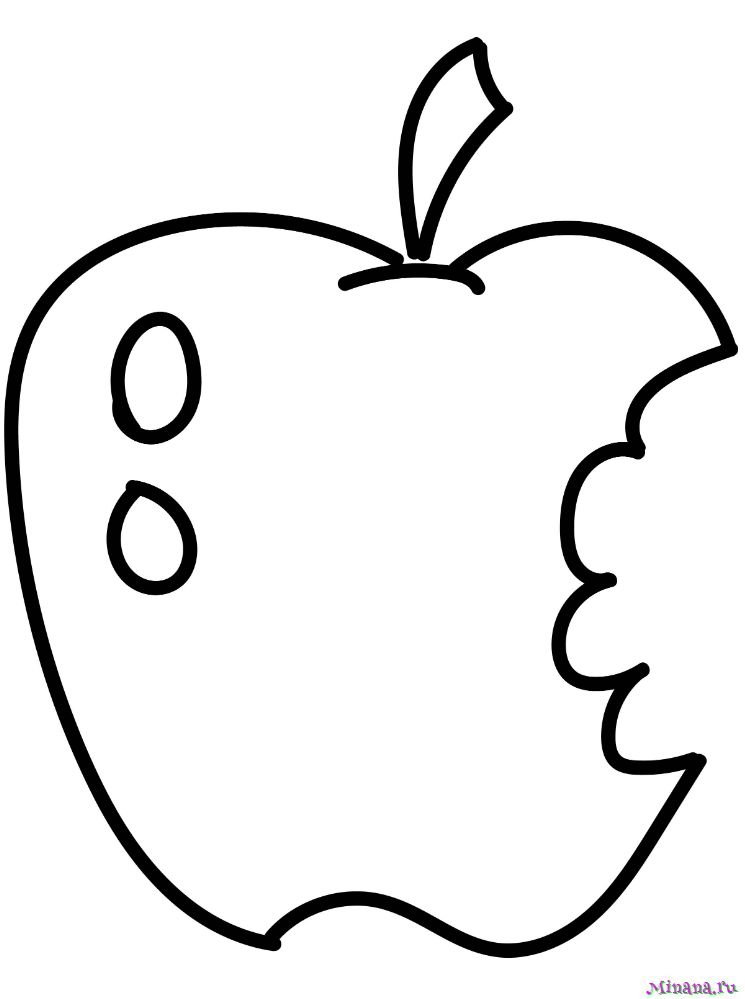Раскраска откусаное яблоко