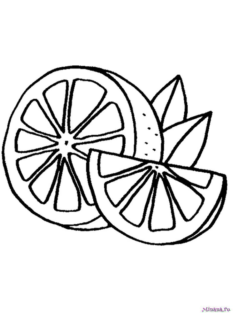 Раскраска резанный лимон
