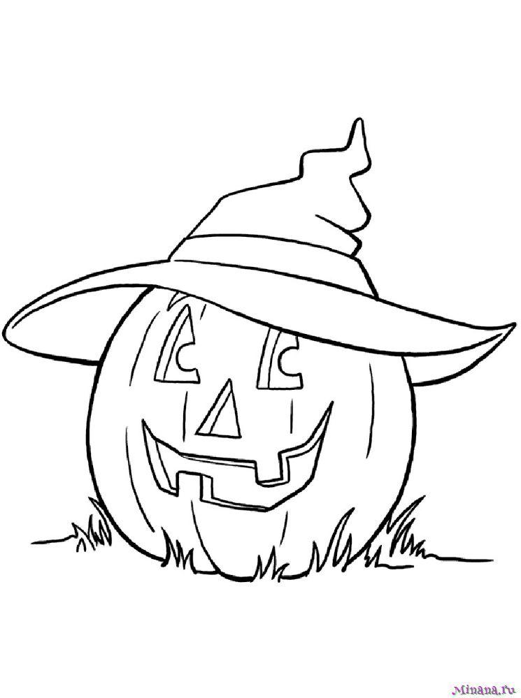 Раскраска тыква на хэллоуин