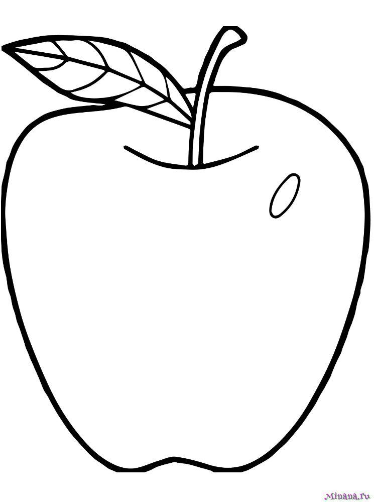 Раскраска яблоко 3