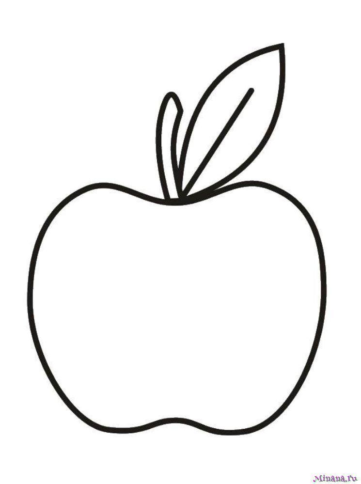 Раскраска яблоко 4
