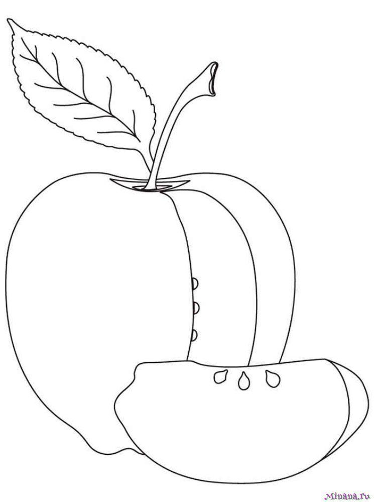 Раскраски яблоко | Minana.ru