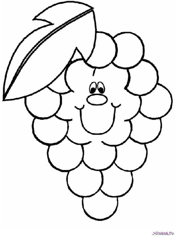 Раскраска виноград 9