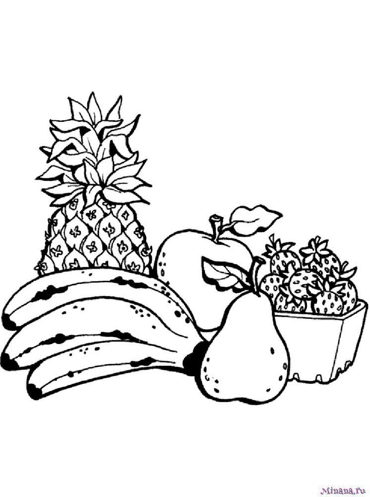 Раскраска фрукты 4