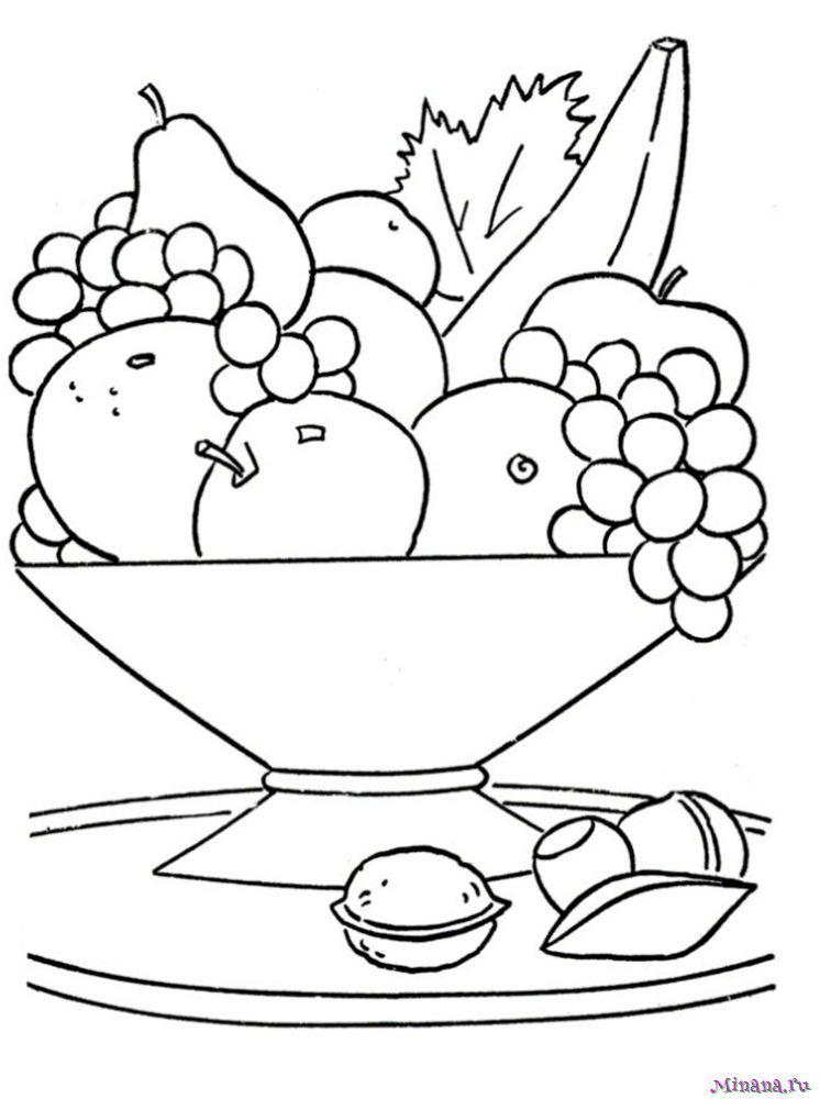 Раскраска фрукты 5