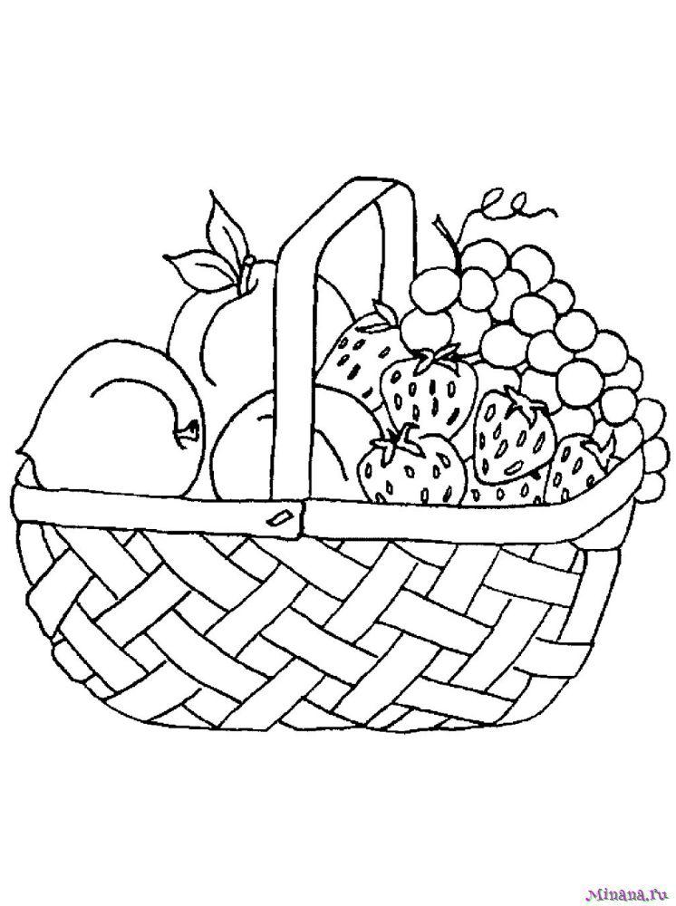 Раскраска фрукты 9