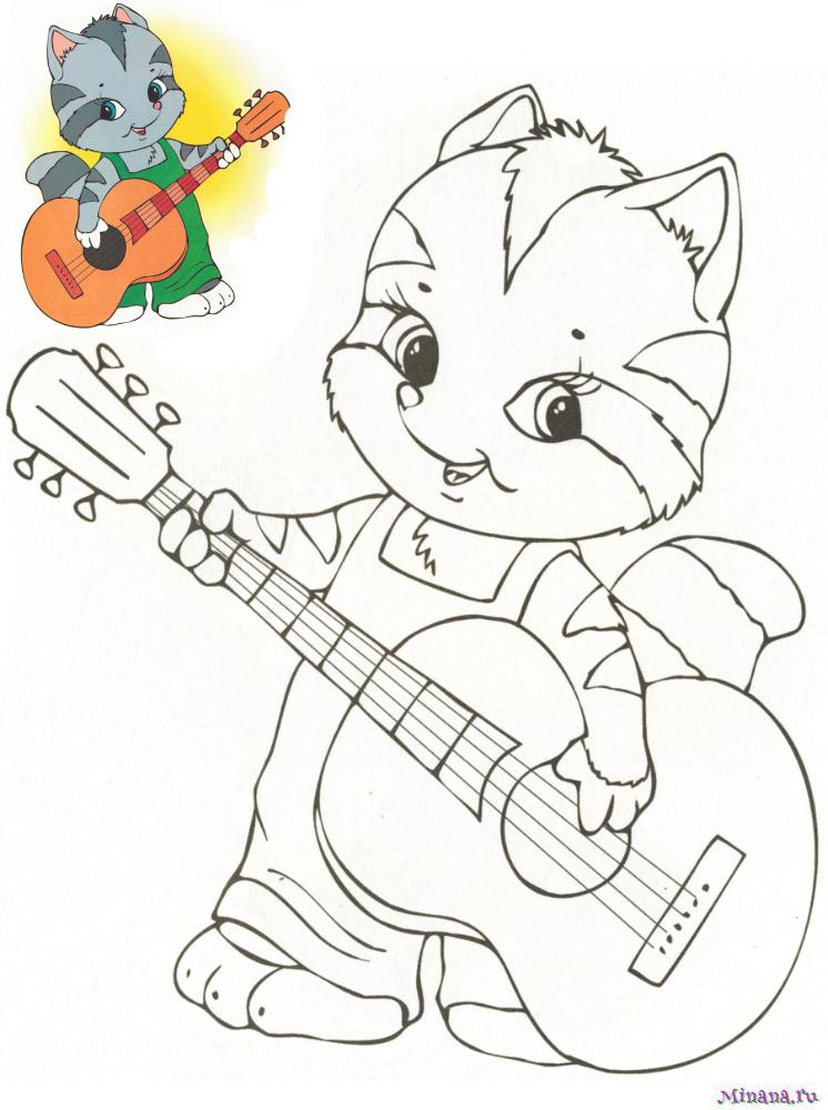 Енот-играет-на-гитаре