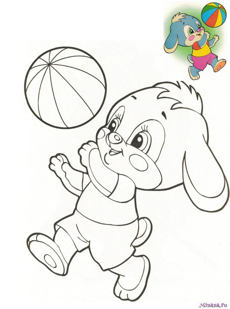 Зайчик-с-мячом