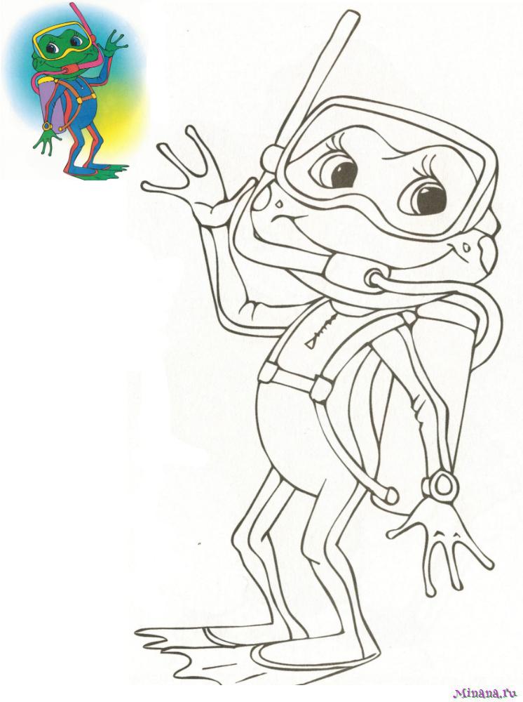 Лягушонок-аквалангист