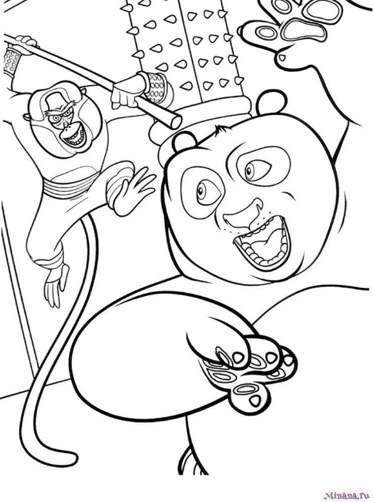 Раскраска Кунг-фу панда 20