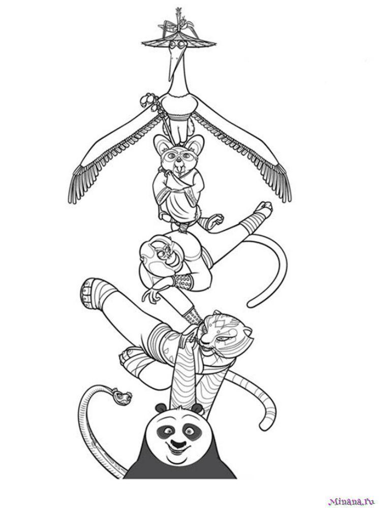 Раскраска Кунг-фу панда 25