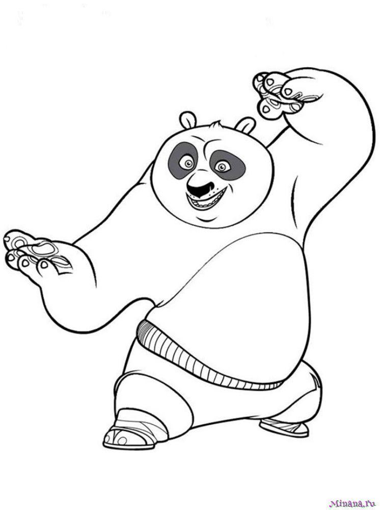Раскраска Кунг-фу панда