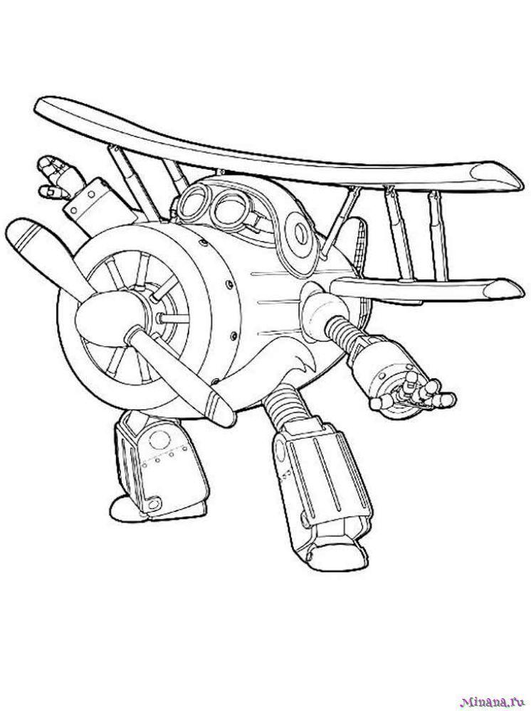 Раскраска Супер Крылья 7