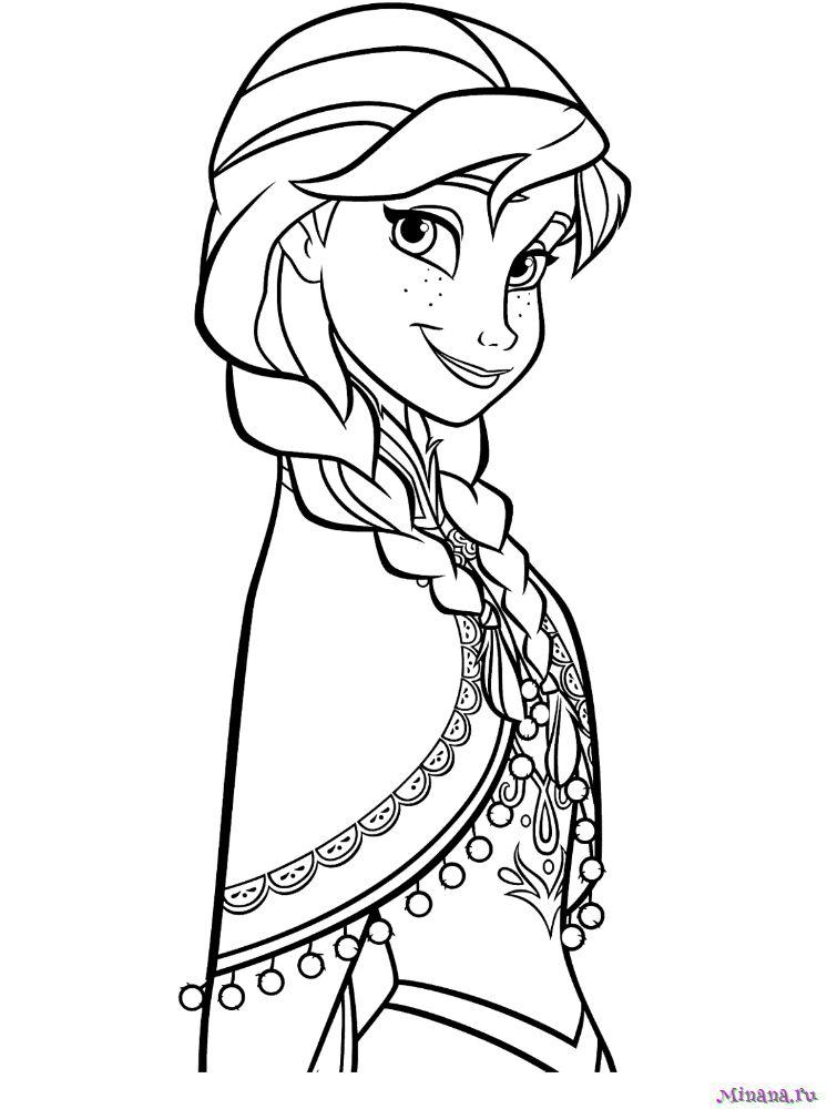Раскраска принцесса Анна