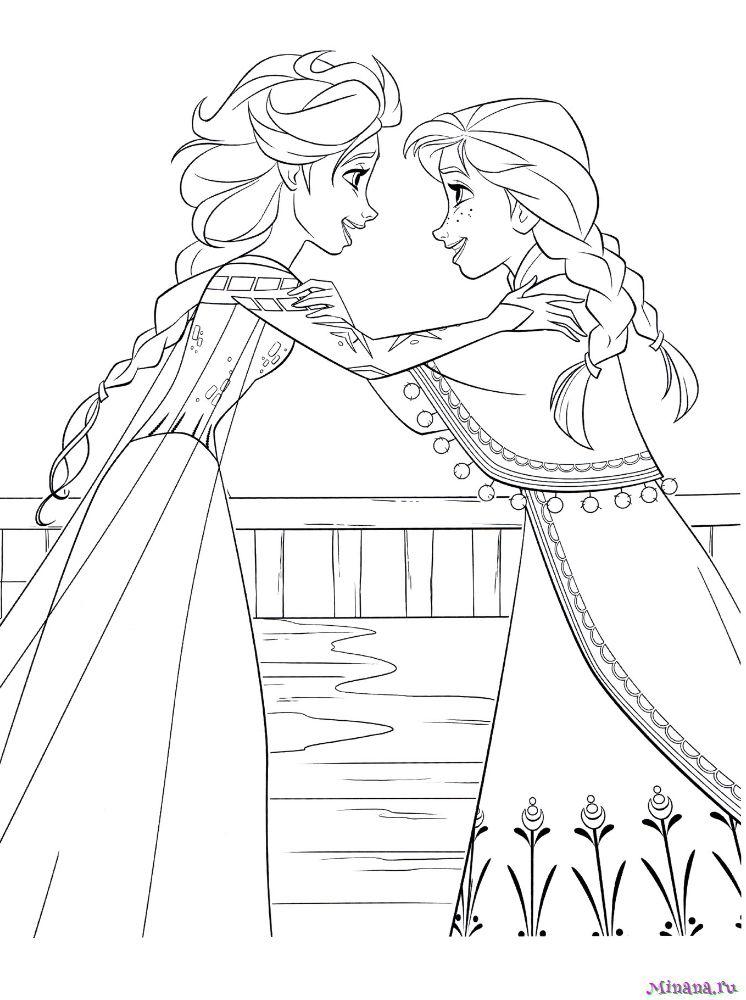 Раскраска сестры Эльзы и Анна