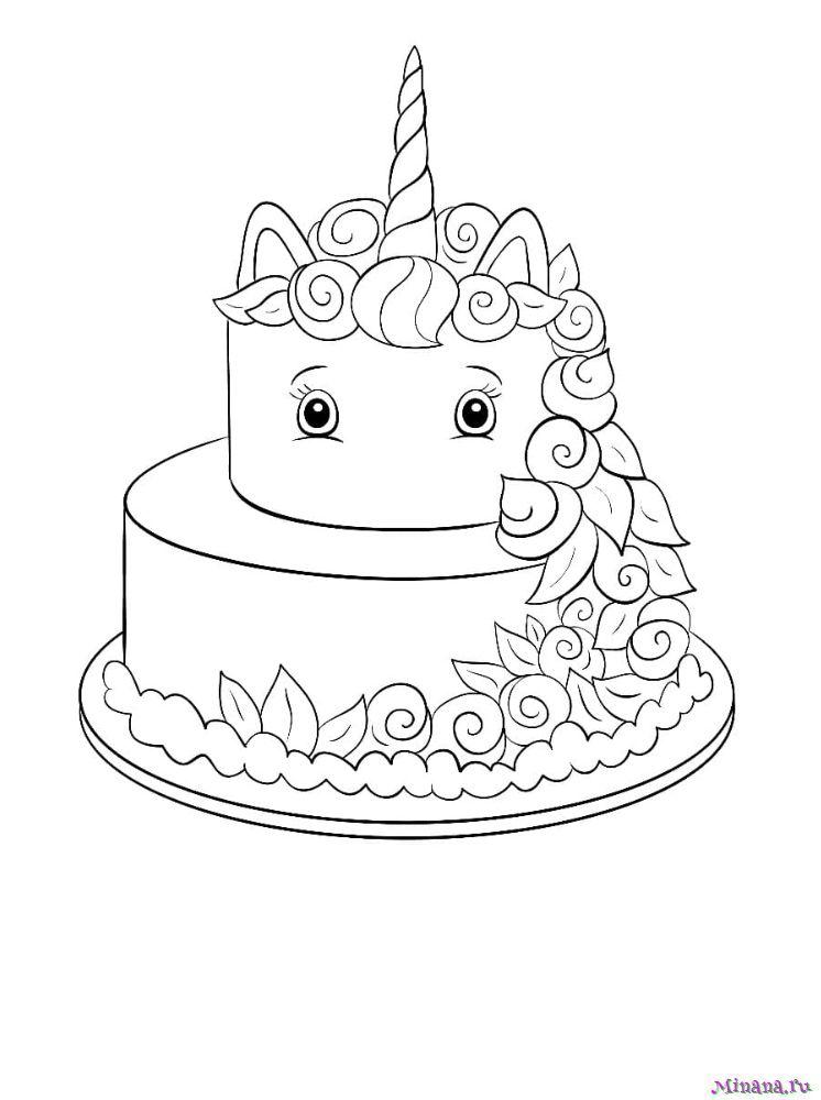 Раскраска торт единорог