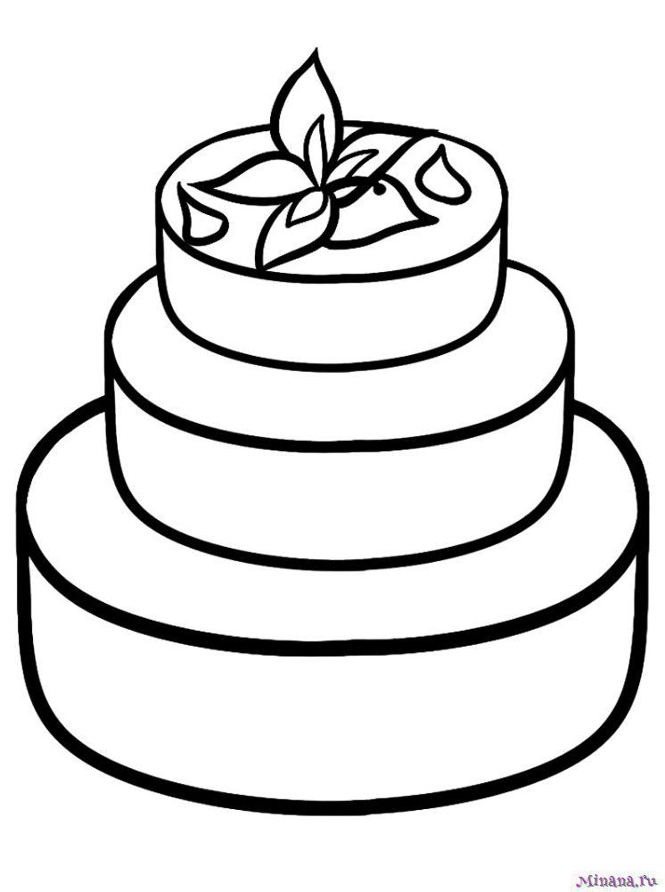 Раскраска торт 3