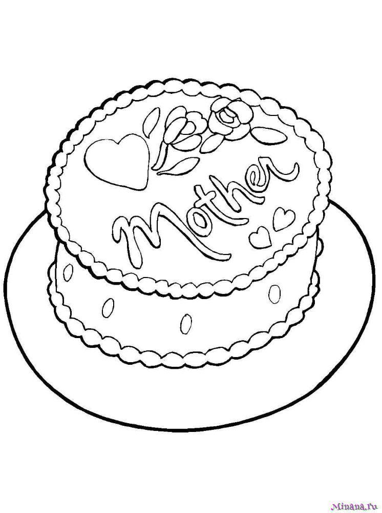Раскраска торт 5
