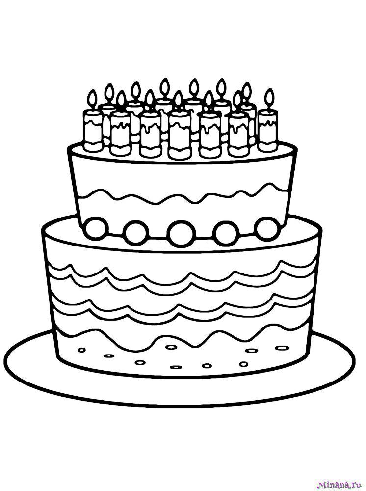 Раскраска торт 8