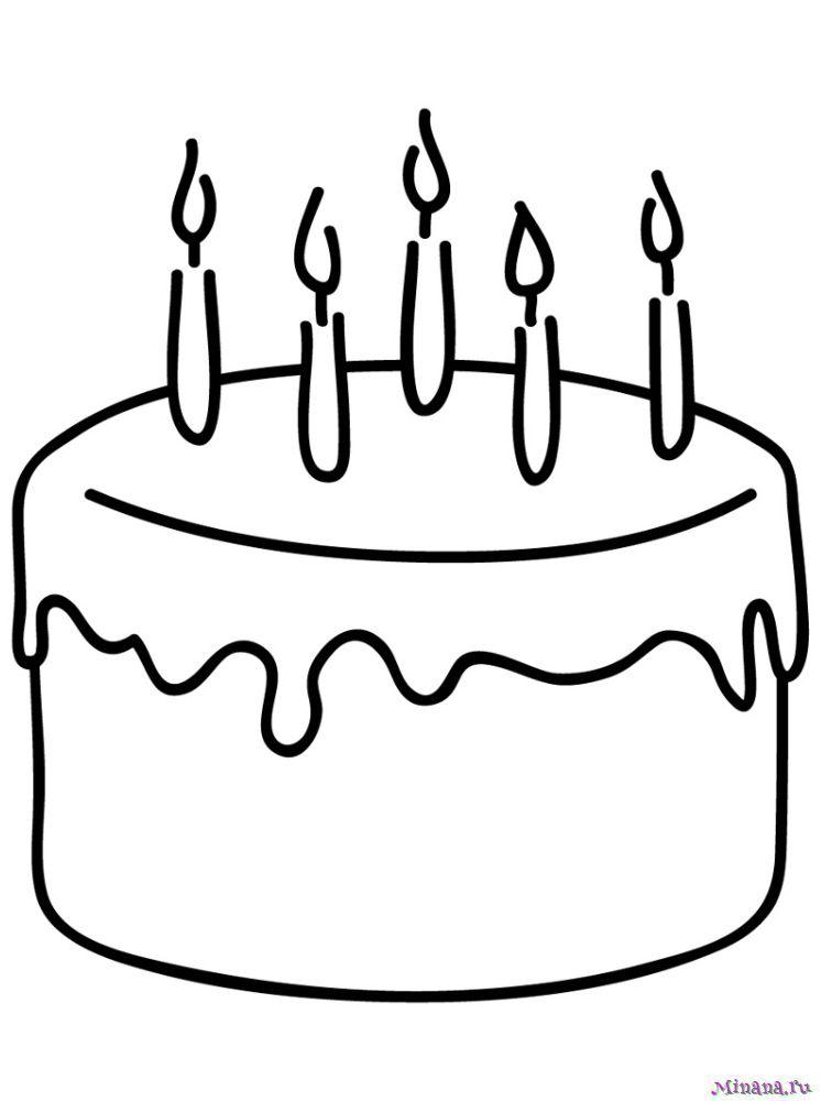 раскраска торт 4