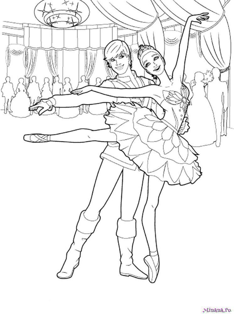 Раскраска балерина 11