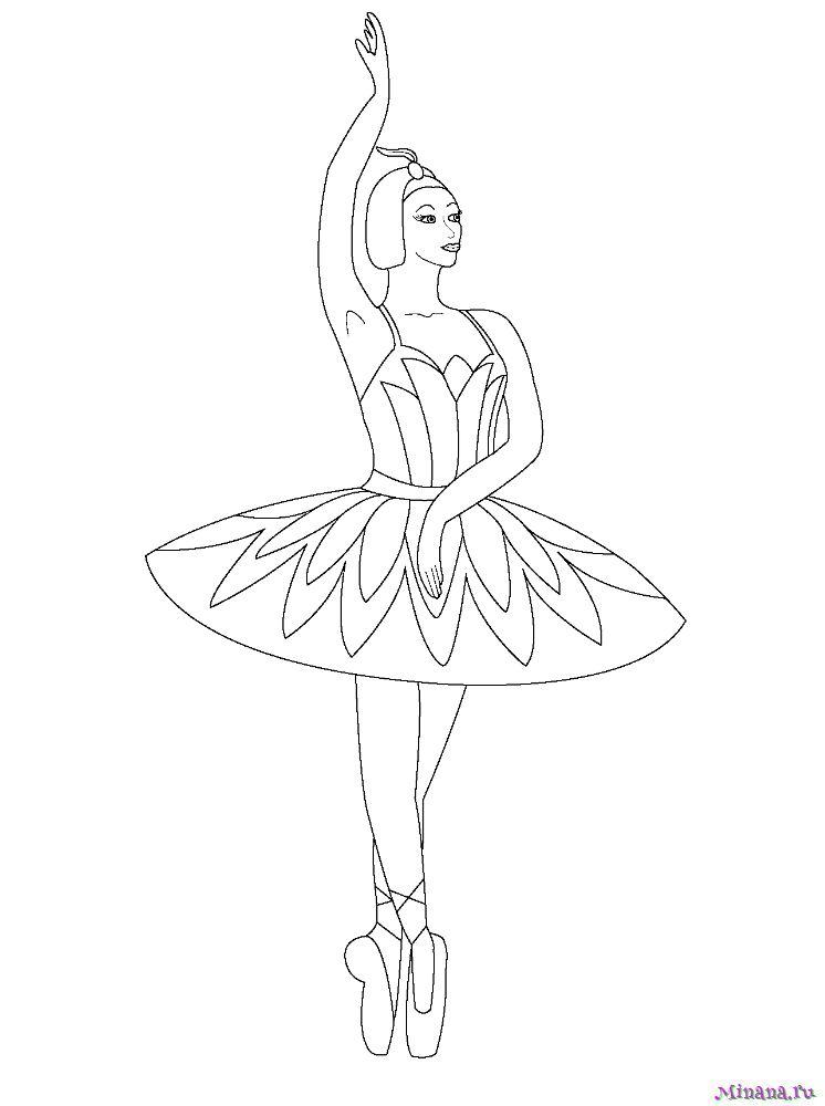 Раскраска балерина 4