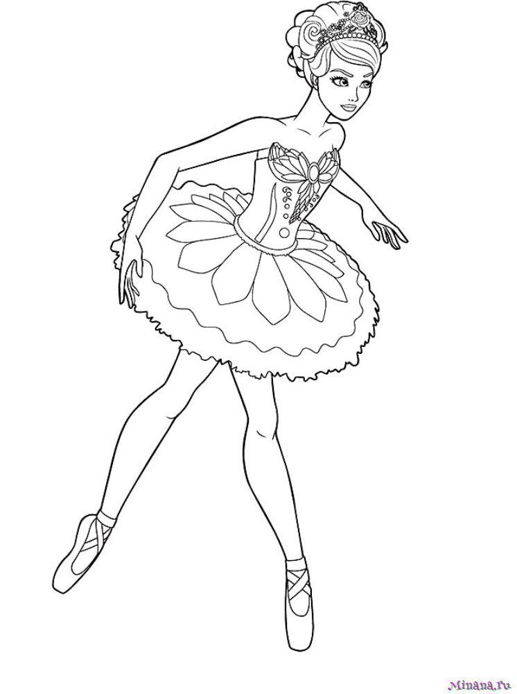Раскраска балерина 5