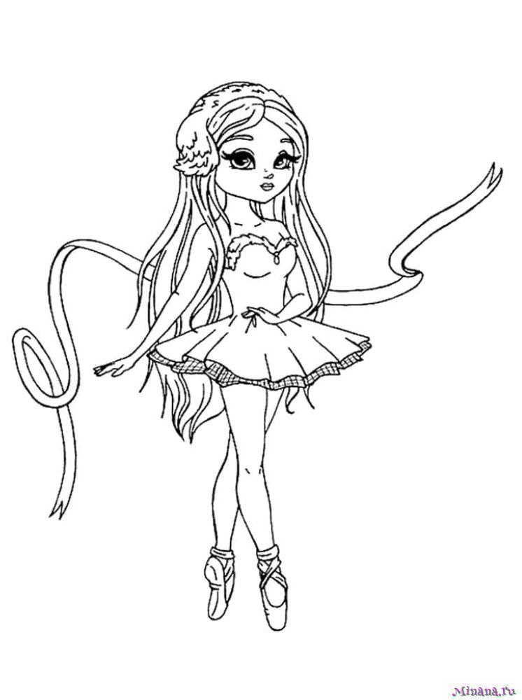 Раскраска балерина 6