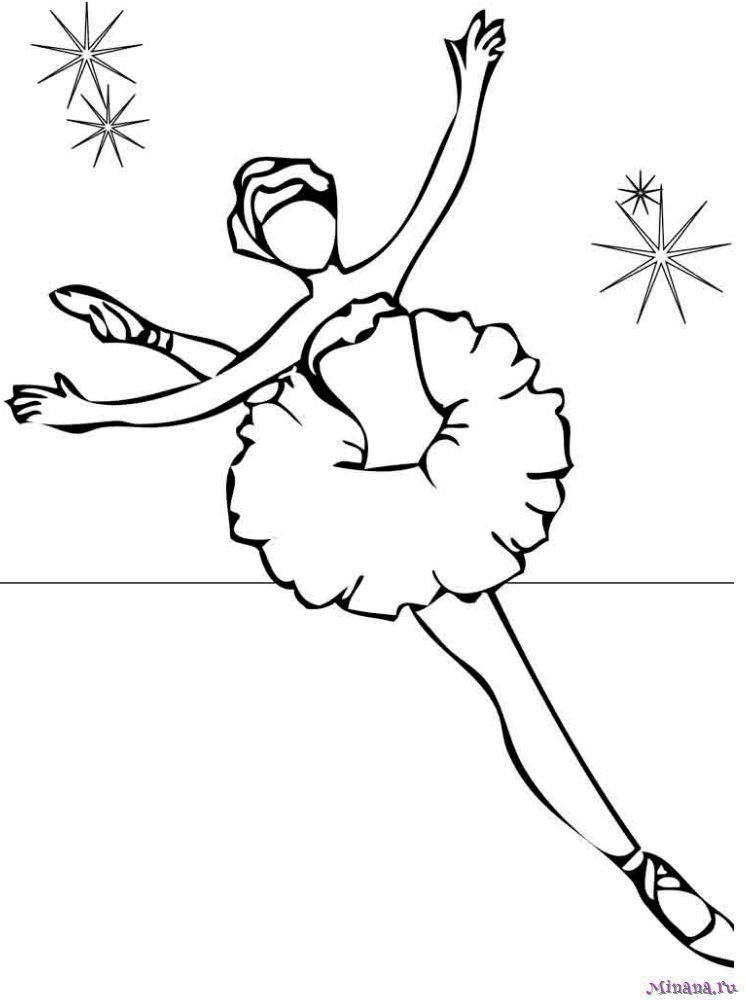 Раскраска балерина 7
