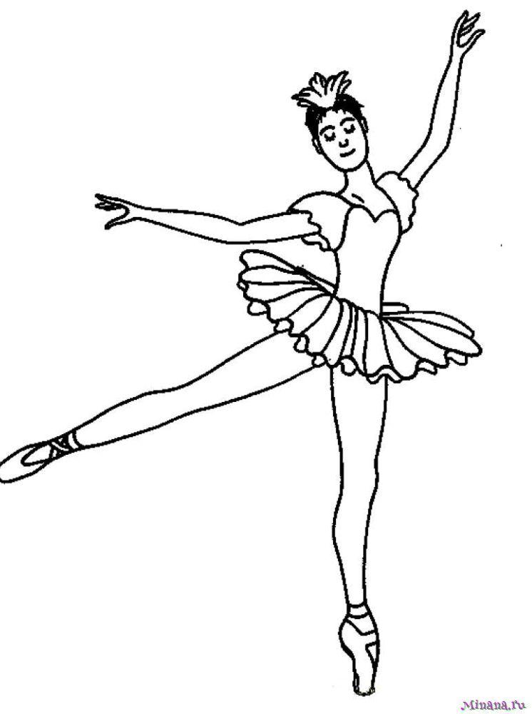 Раскраска балерина 8