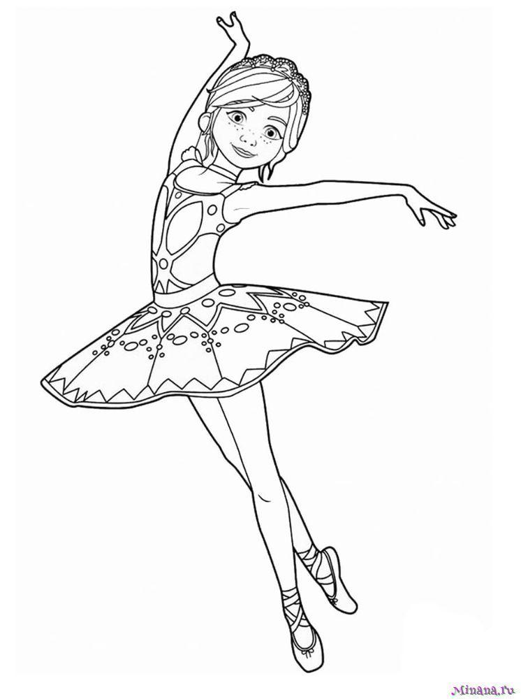 Раскраска балерина 9