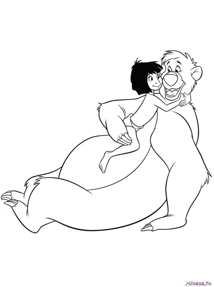 Раскраска Балу и Маугли