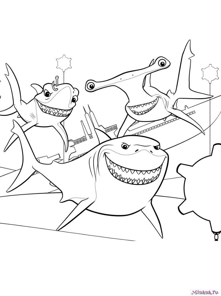 Раскраска - В поисках Немо - Акулы Чавк, Бугор и Якорь MirChild