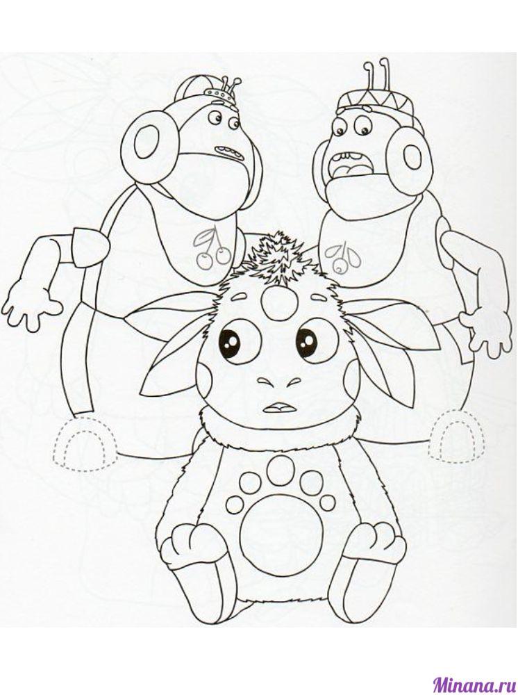 Раскраска Лунтик с гусеницами