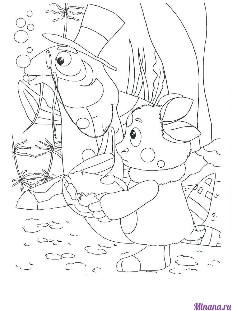 Раскраска Лунтик с пискарем