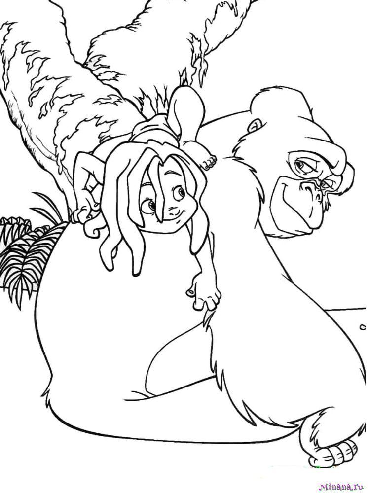Раскраска Маугли 7