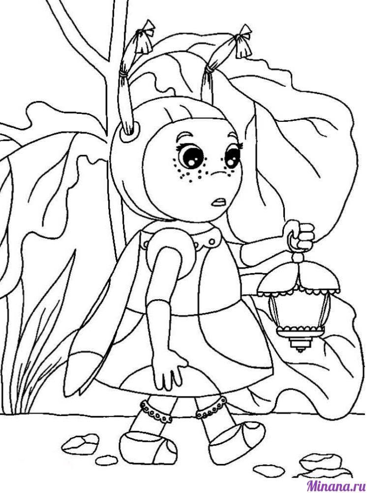 Раскраска Мила с фонариком