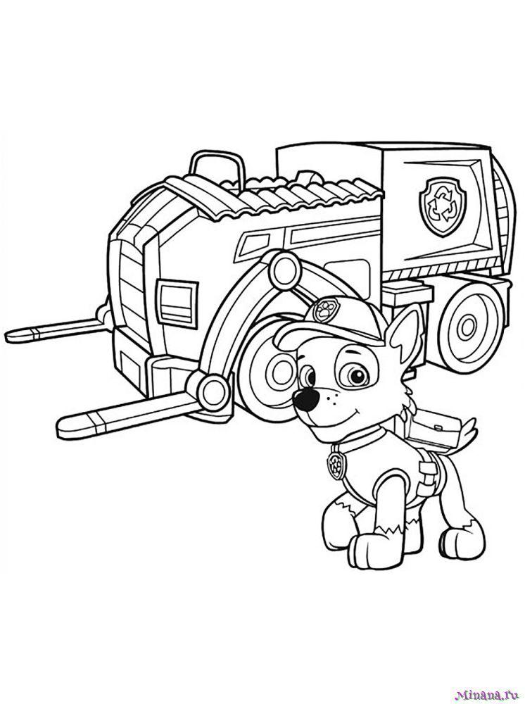 Раскраска Рокки и его мусоровоз