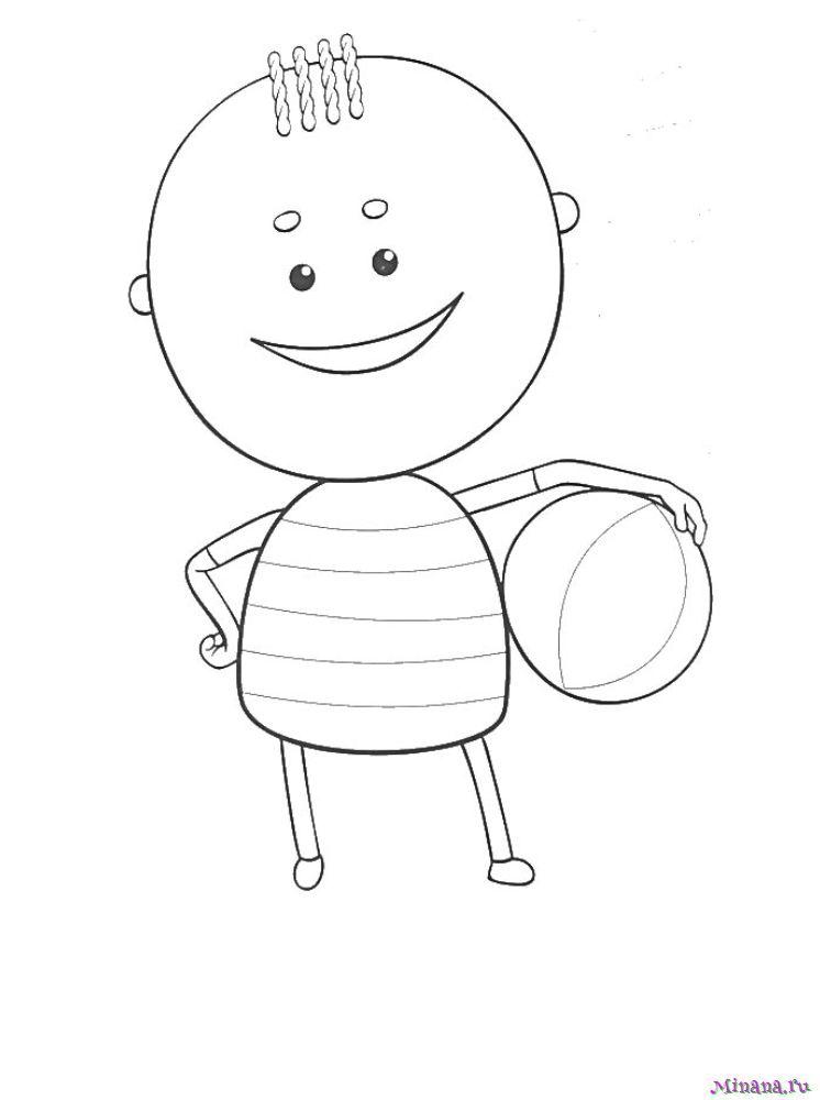 Раскраска Саша с мячом