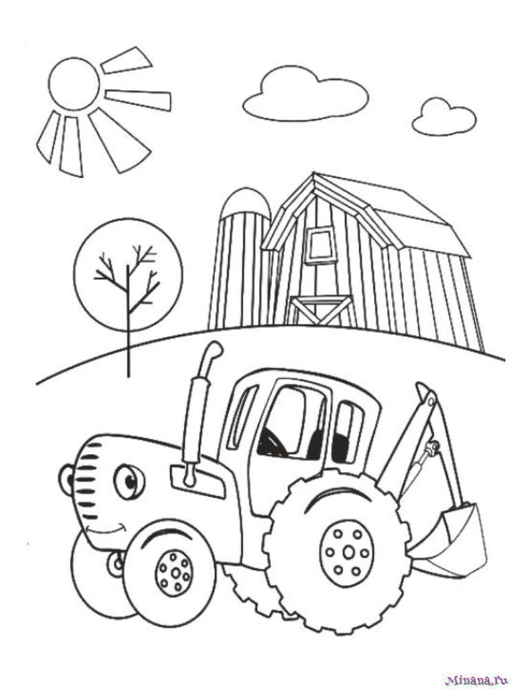 Раскраска Синий трактор 4