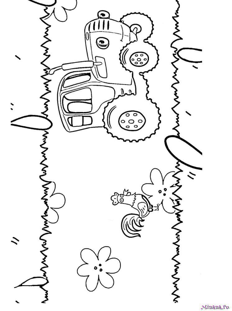 Раскраска Синий трактор 7