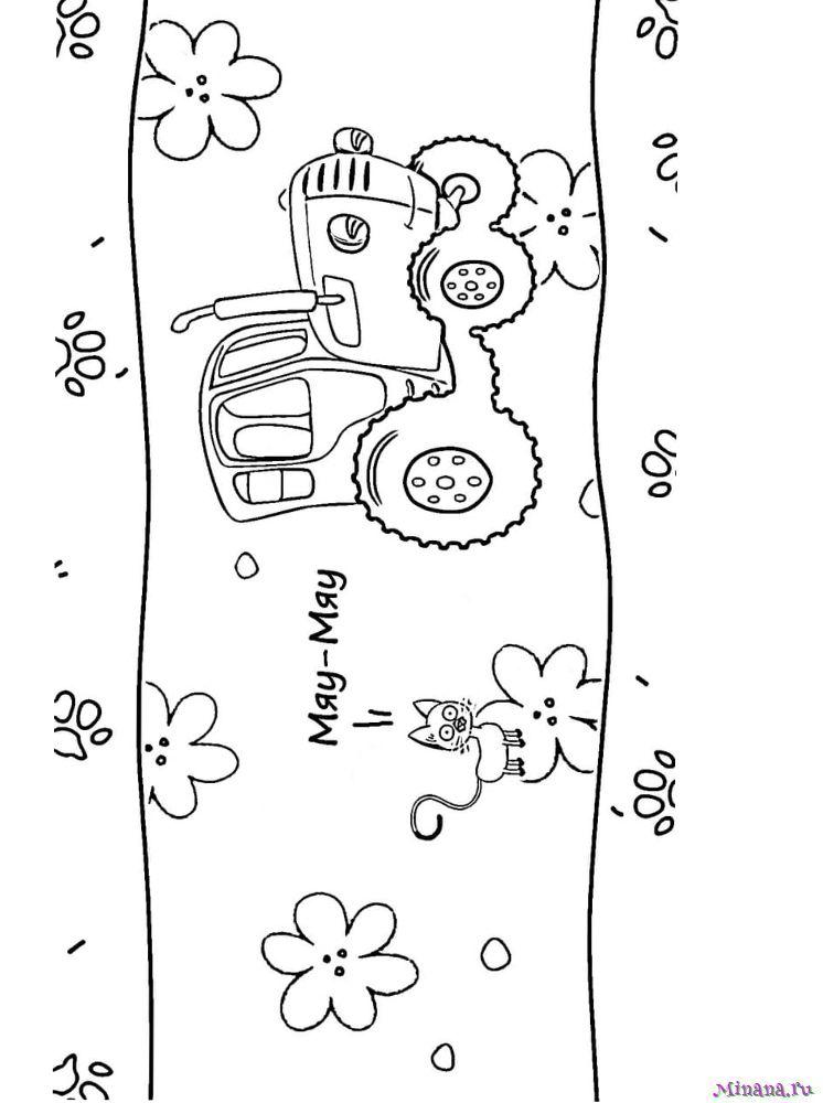 Раскраска Синий трактор 8