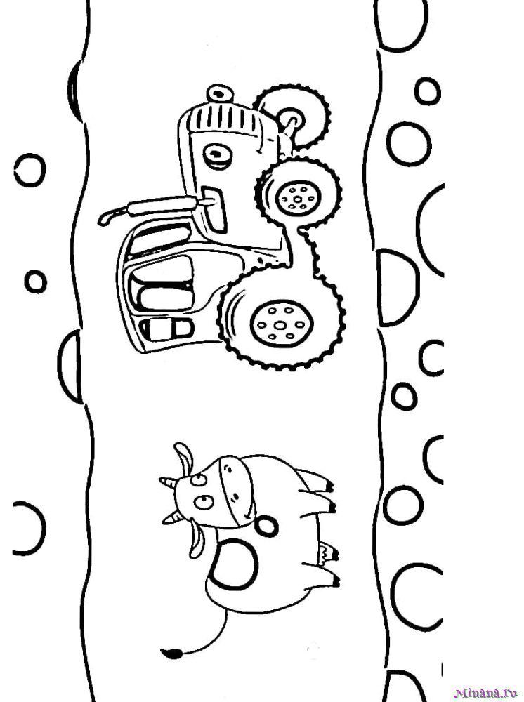 Раскраска Синий трактор 9
