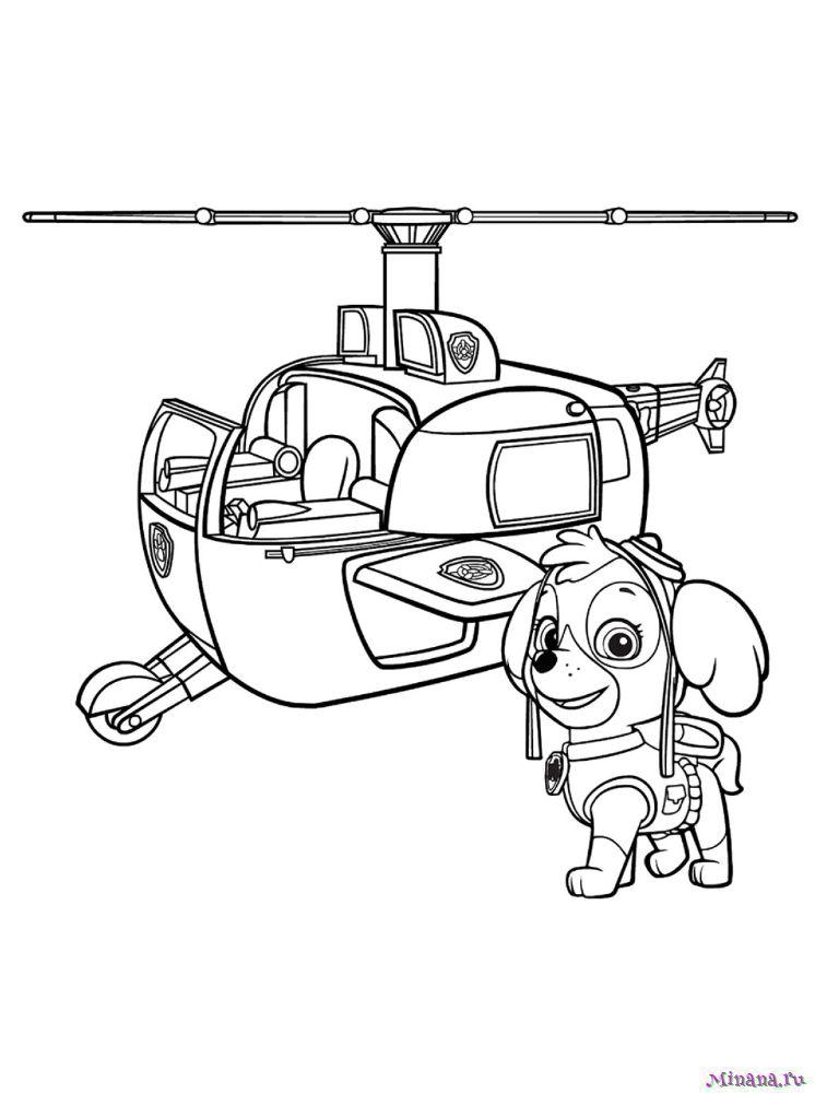 Раскраска Скай с вертолетом