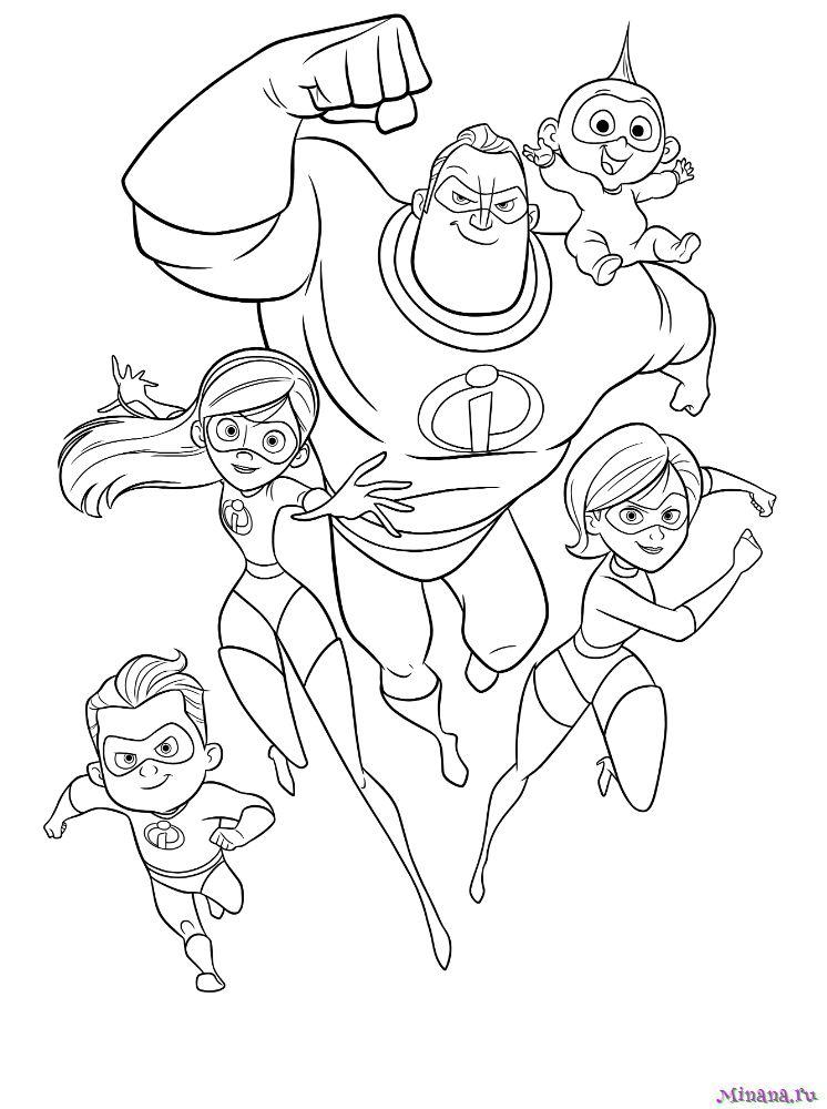 Раскраска Суперсемейка 5
