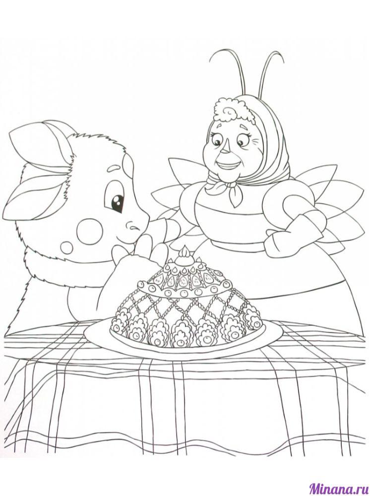 Раскраска баба Капа испекла пирог