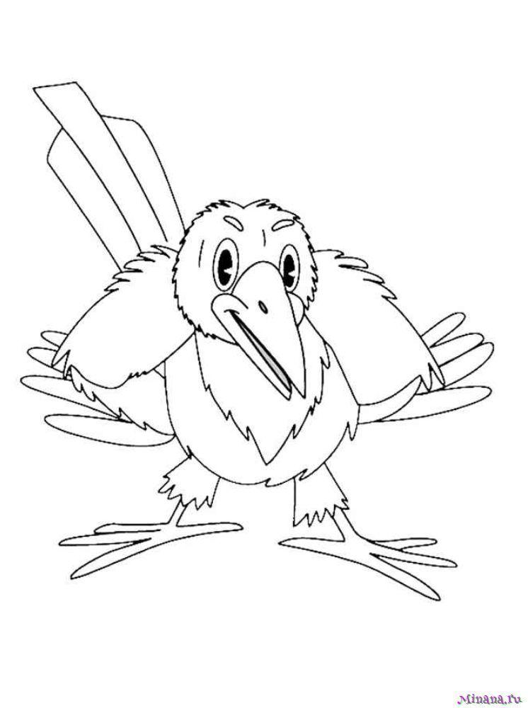 Раскраска ворона 5