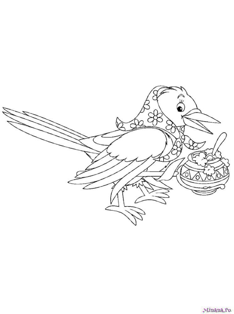 Раскраска ворона 9